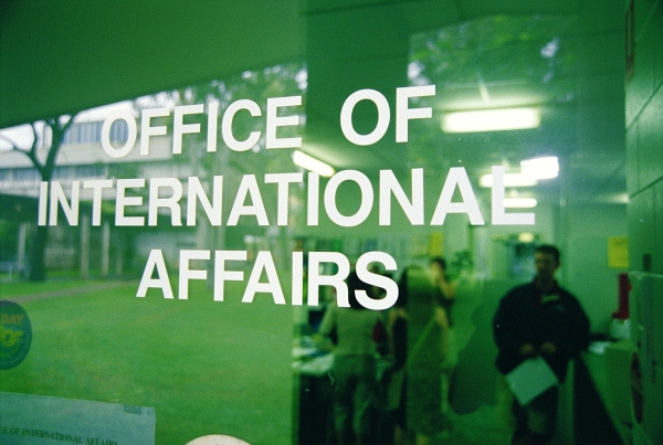 IEC Info-Veranstaltungen